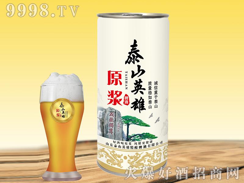 泰山英雄原浆啤酒平口【11度1000ml】