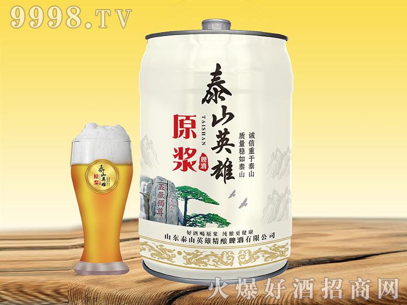 泰山英雄原浆啤酒【11°5L】