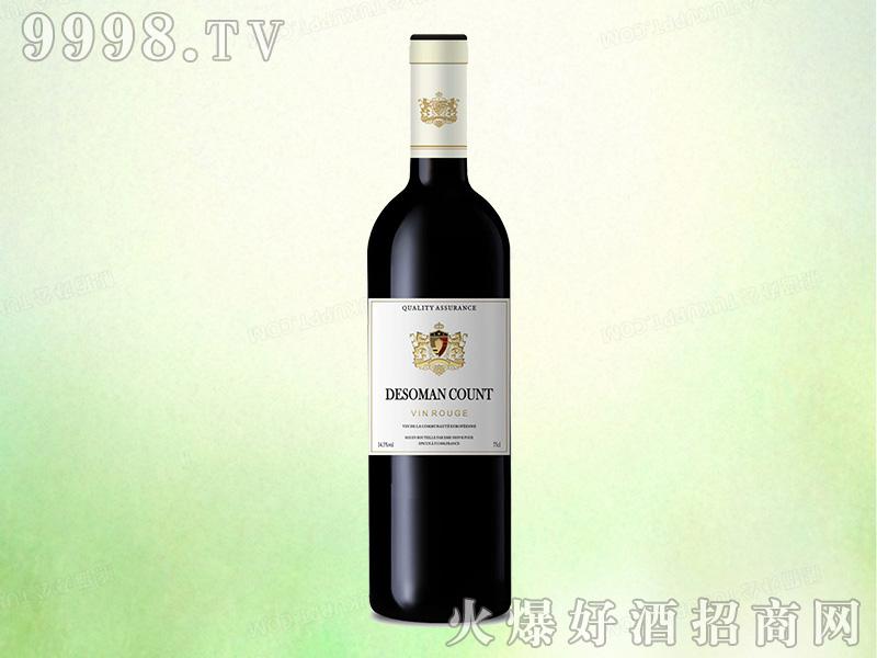 法国德索曼伯爵干红葡萄酒【14.5度750ml】