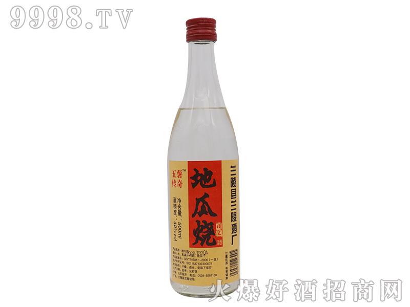 五薯传奇浓香型白酒瓶装【42度500ml】