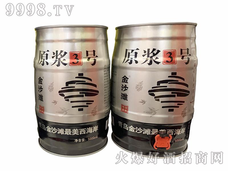 金沙滩原浆3号啤酒【5000ml】