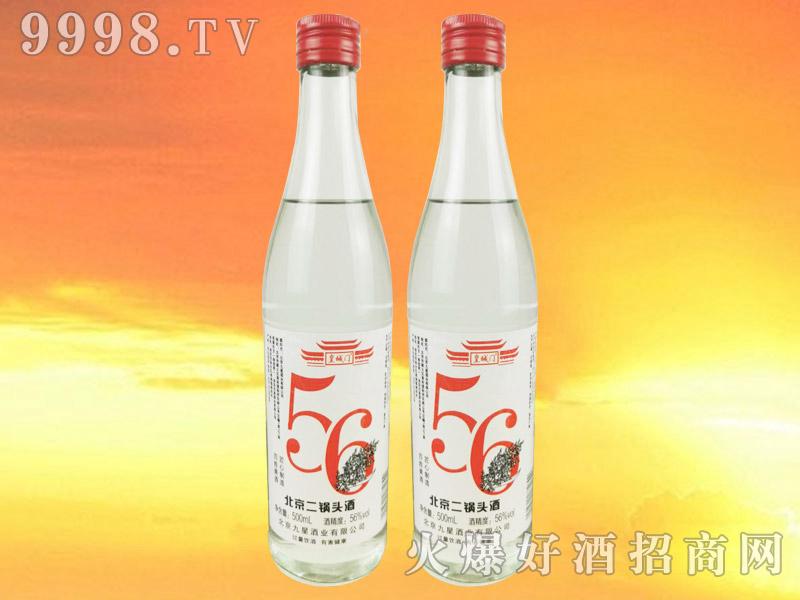 皇城门北京二锅头酒清香型白酒【56°500ml】