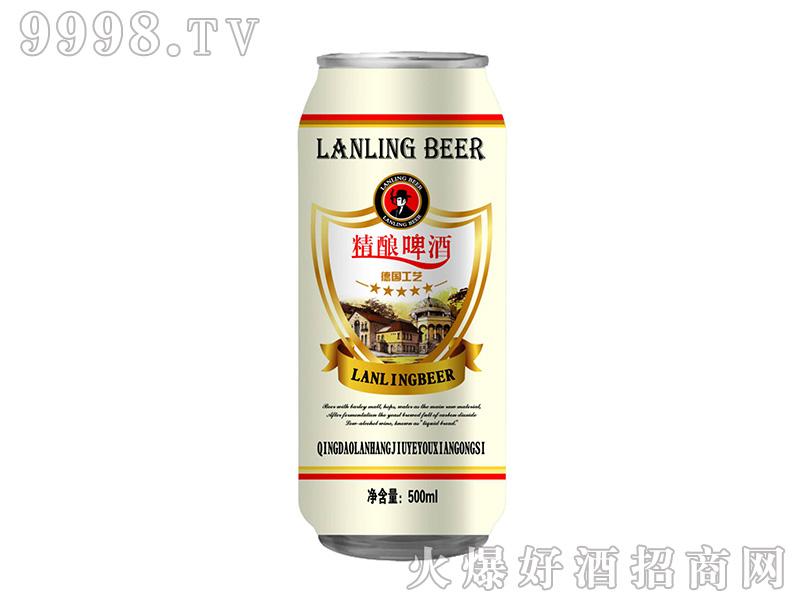 LANLING精酿啤酒【8度10度11度12度500ml】-啤酒类信息