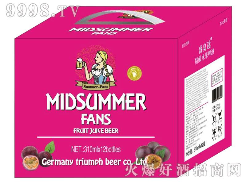 盛夏迷纯百香果果汁啤酒【9°330ml×12瓶/箱】-啤酒类信息