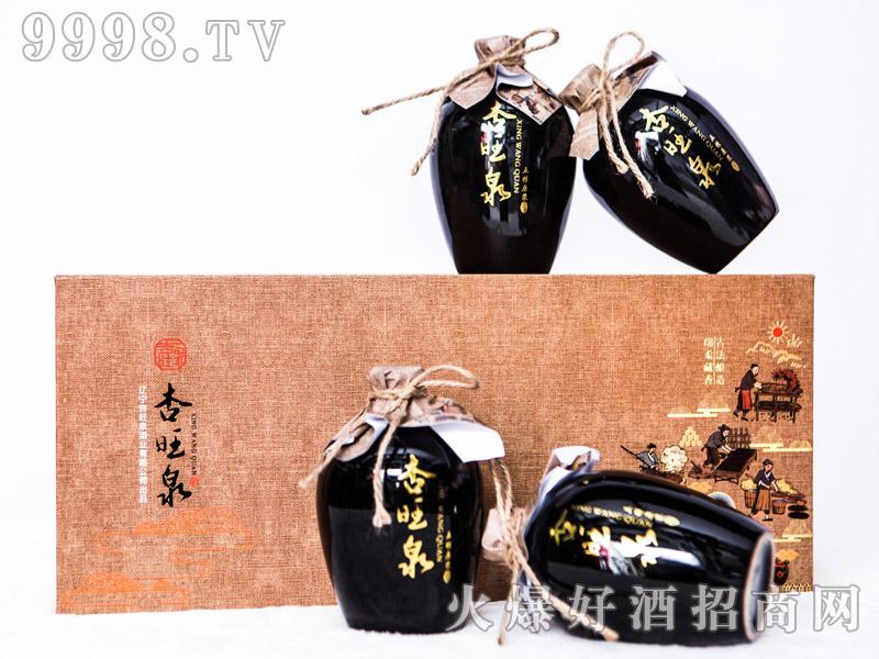杏旺泉酒礼盒装【50°248ml×4瓶】