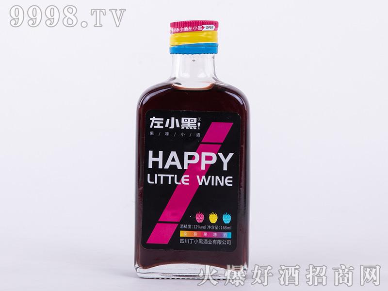 左小黑桑葚果味小酒【12度168ml】