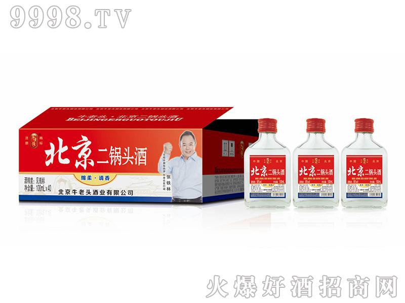 牛老头・北京二锅头酒清香型白酒【56°100ml×40】