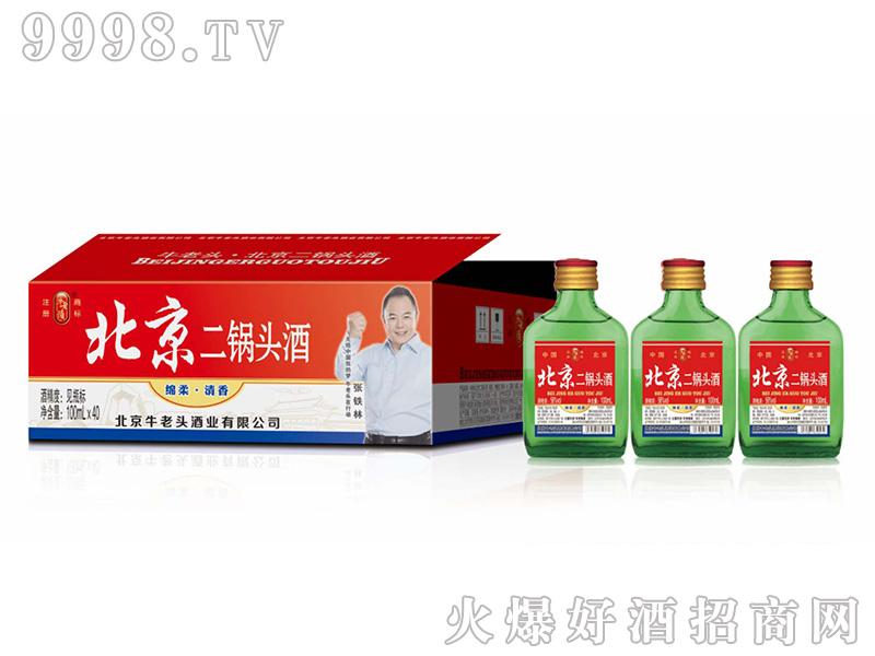 牛老头・北京二锅头酒(绿)清香型白酒【56°100ml×40】