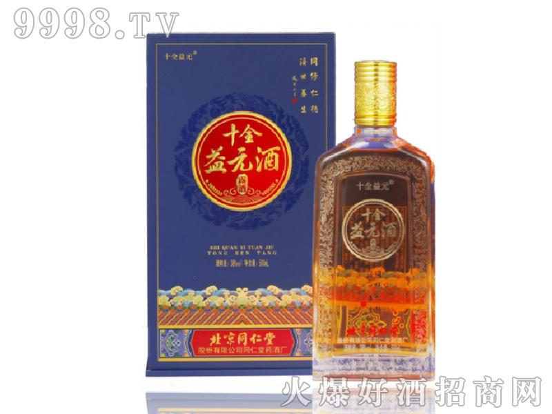 十全益元酒【38度500ml】-保健酒类信息