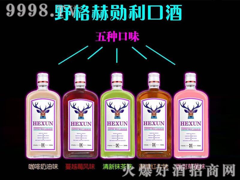 野格赫勋利口酒【17度700ml】