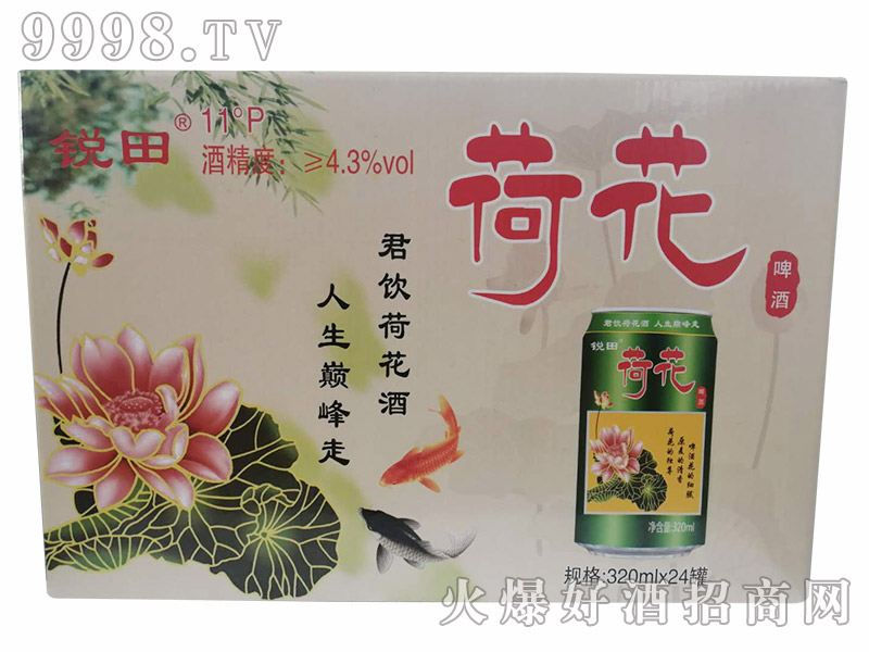 锐田荷花啤酒【320ml】-啤酒类信息