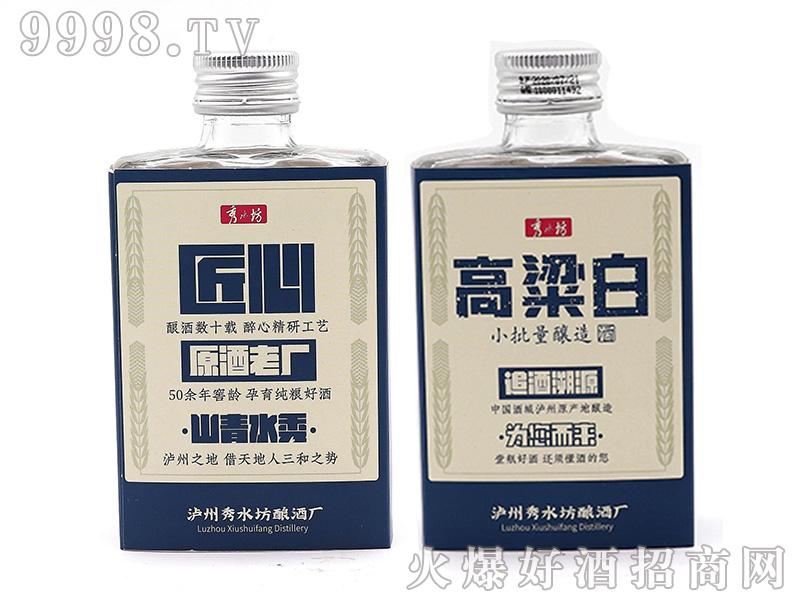 秀水坊高粱白窖藏小酒浓香型白酒【42°108ml】