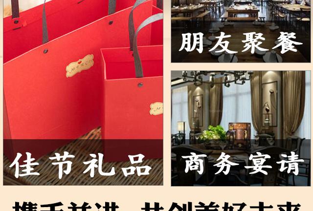北京京鹰酒业有限公司_06