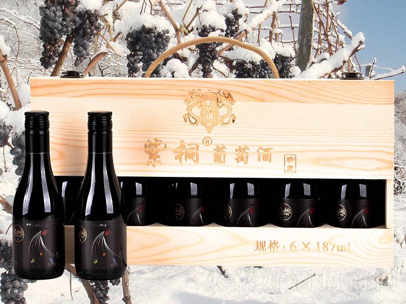 紫桐珍藏葡萄酒【187ml×6】
