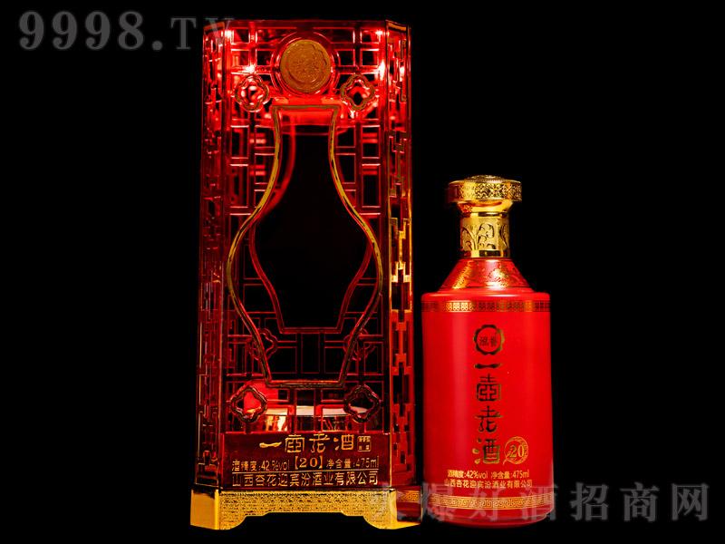 泓誉一壶老酒20清香型白酒【42°475ml】