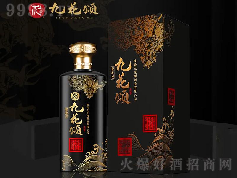 九花颂酱香型白酒创世版【53度500ml】