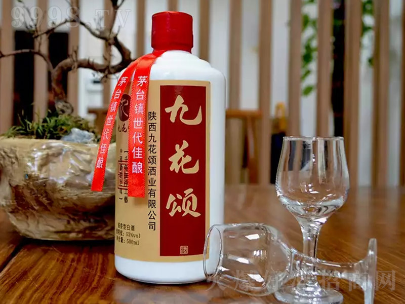 九花颂酱香型白酒盛世版【53度500ml】
