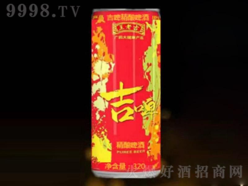 王老吉吉啤原浆啤酒纤维体罐【8°320ml】-啤酒类信息
