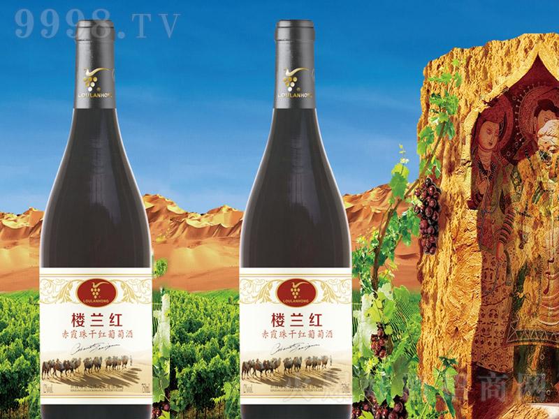 楼兰红干红葡萄酒【12度750ml】-红酒类信息