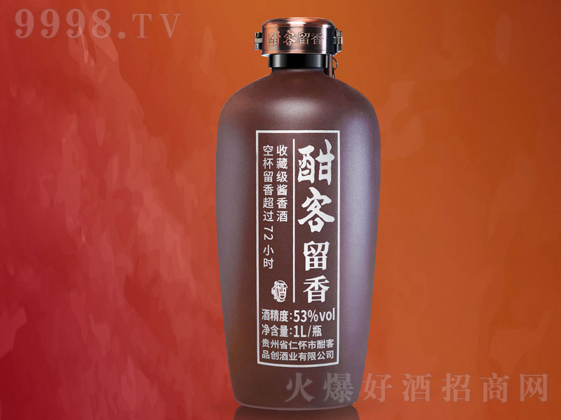 酣客留香酒酱香型白酒【53°1L】-白酒类信息
