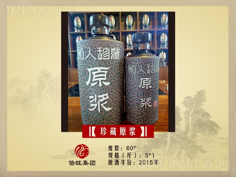 高端礼盒原酒珍藏原浆酒浓香型白酒【60°5L×1】