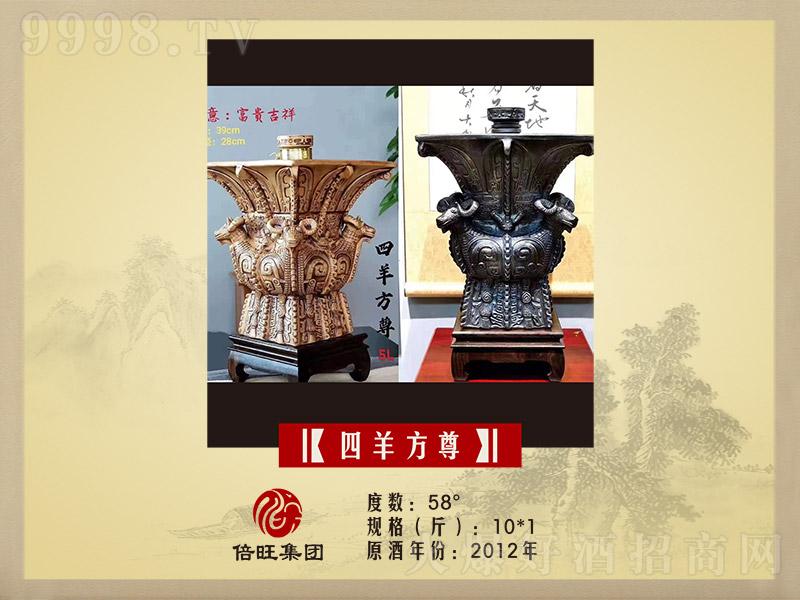 高端礼盒原酒四羊方尊酒2012浓香型白酒【58°10L×1】