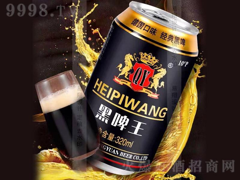 青源黑啤王啤酒【10°320ml】