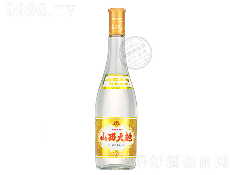 山西大曲清香型白酒【53°475ml】