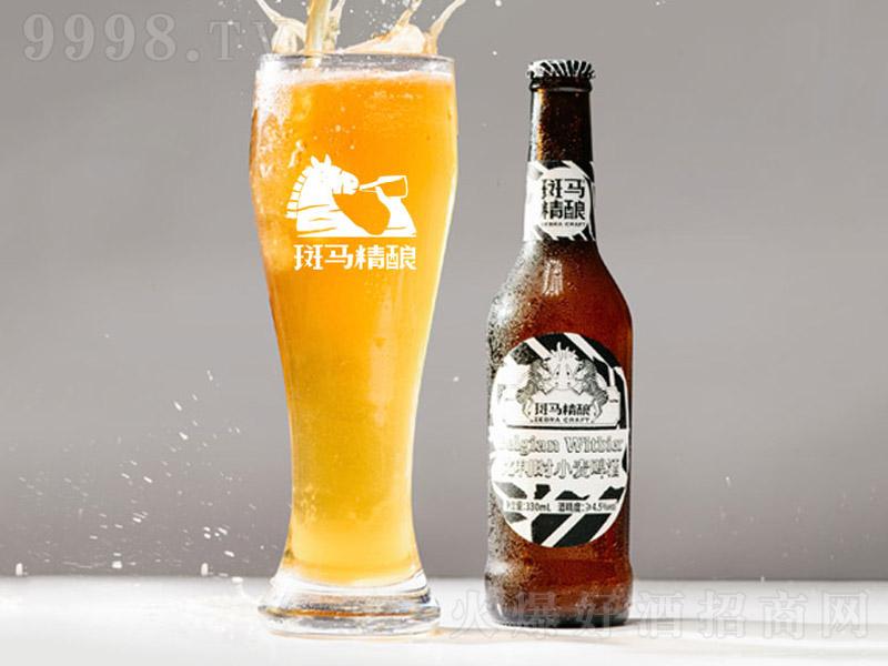 斑马精酿啤酒比利时风味小麦网红白啤酒【11.7度330mlx6】-啤酒类信息