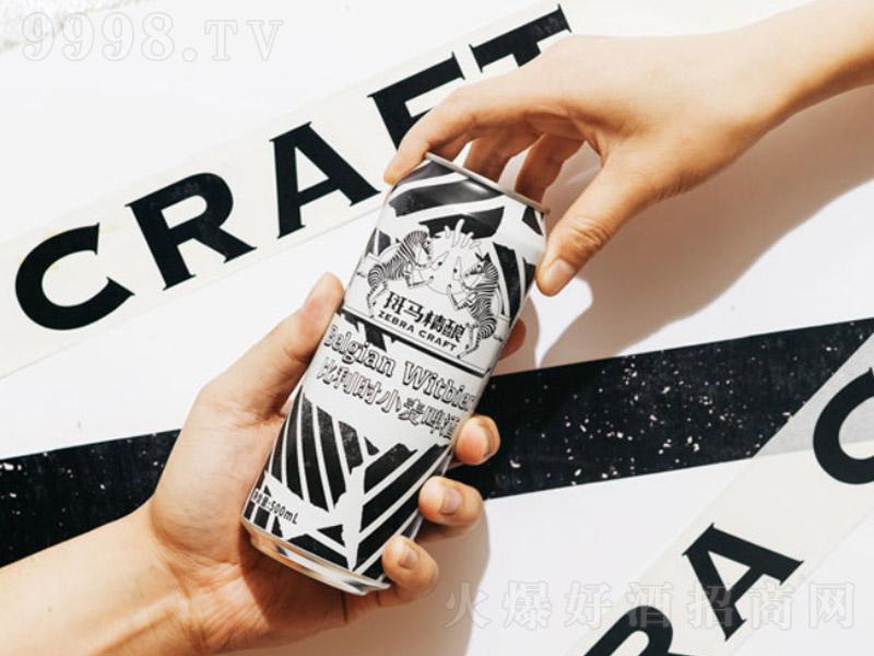 斑马精酿啤酒比利时风味小麦白啤酒【12.7度500mlx12】-啤酒类信息