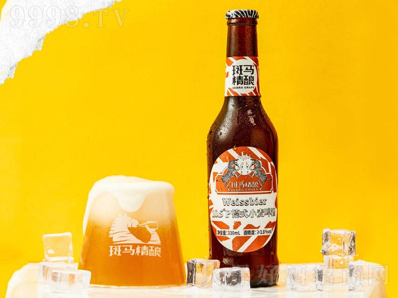 斑马精酿啤酒德式小麦醇正德国风味麦芽进口白啤酒【10.5度330mlx6】-啤酒类信息