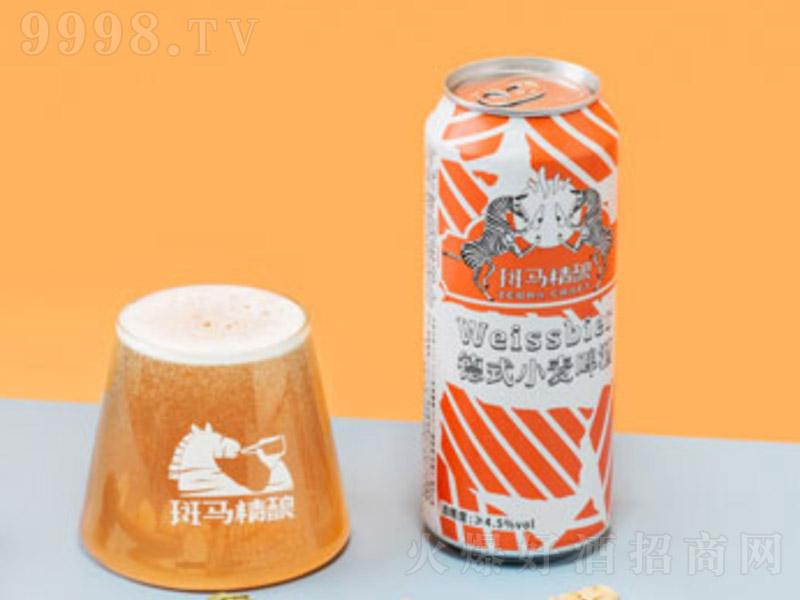 斑马精酿啤酒德式小麦德国皇家风味白啤酒【12度500mlx12】-啤酒类信息