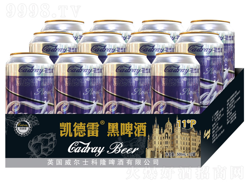 凯德雷黑啤酒【11°500ml×12罐】-啤酒类信息