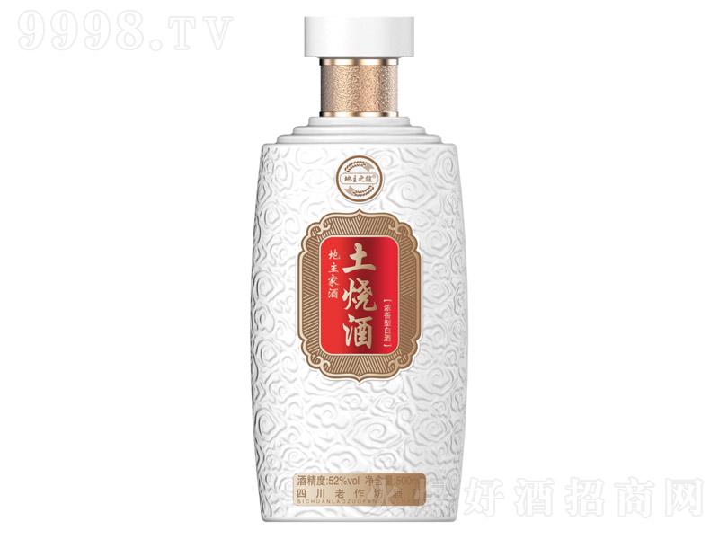 地主家酒土烧酒白浓香型白酒【52°500ml】-白酒类信息