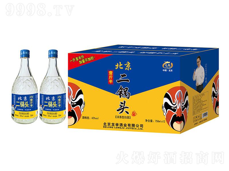 壹斤伴北京二锅头浓香型白酒【42度750ml】-白酒类信息