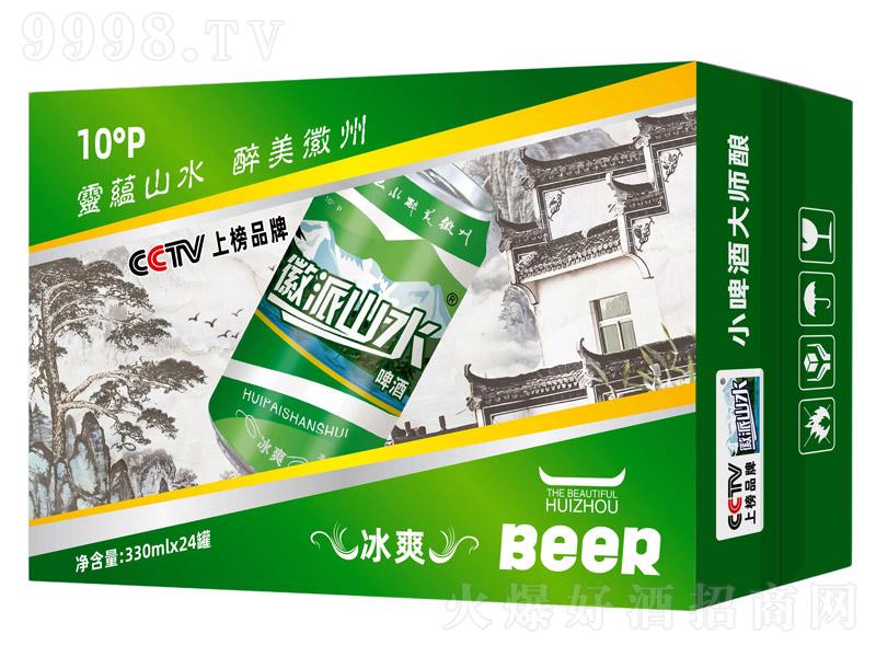 徽派山水啤酒【10°330ml×24罐】-啤酒类信息