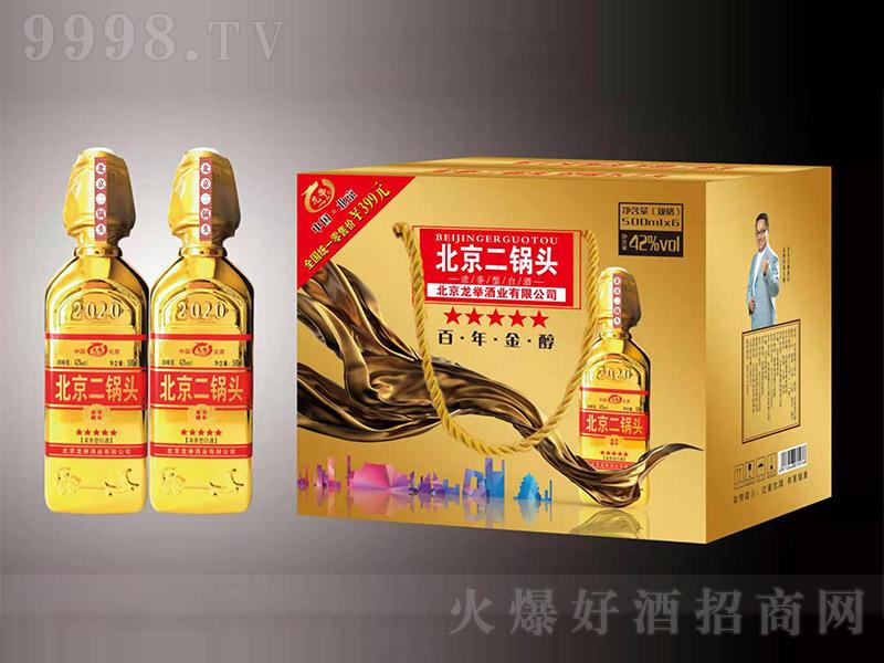 龙举北京二锅头百年金醇浓香型白酒【42度500ml】