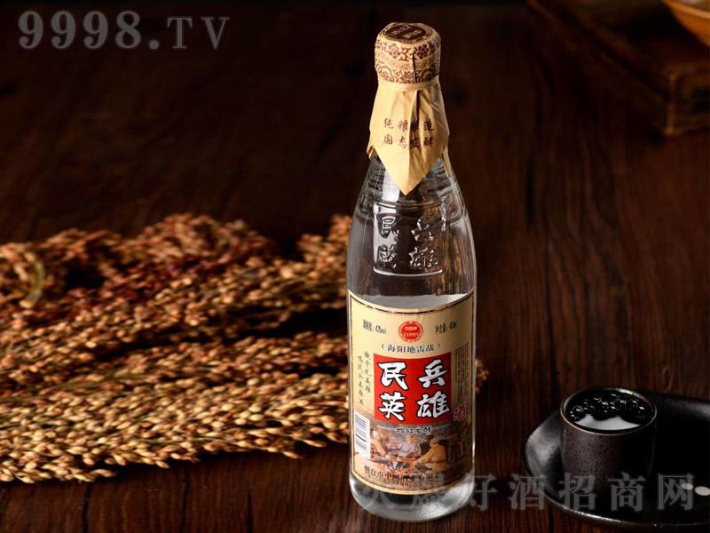 民兵英雄酒清香型白酒【42度480ml】