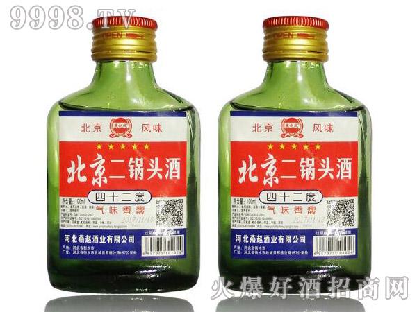 燕赵风北京二锅头酒42°(小绿瓶)
