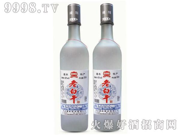 燕赵风老白干酒42°(大圆磨砂)