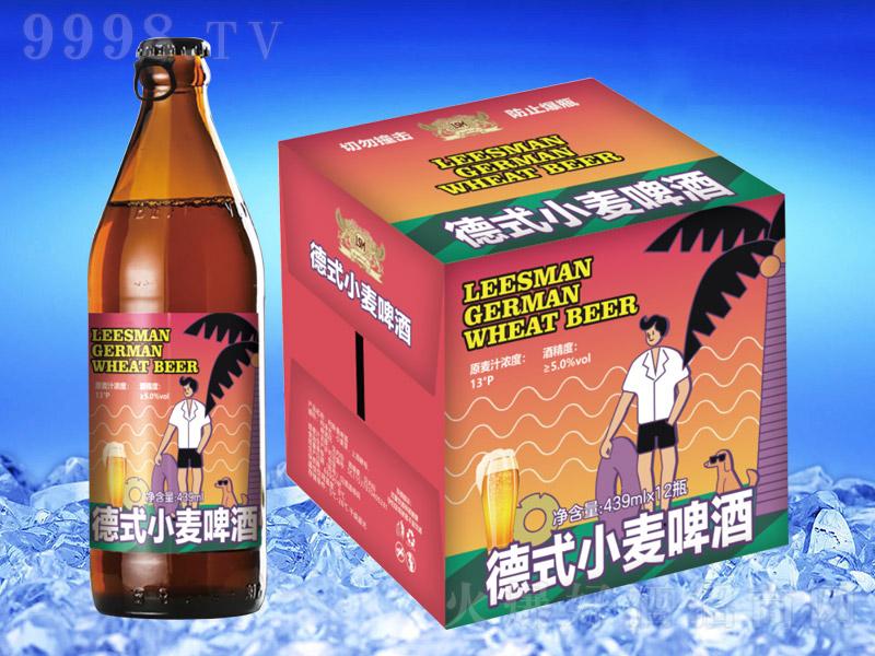 利斯曼德式小麦啤酒拉环【13°439ml×12瓶】-啤酒类信息