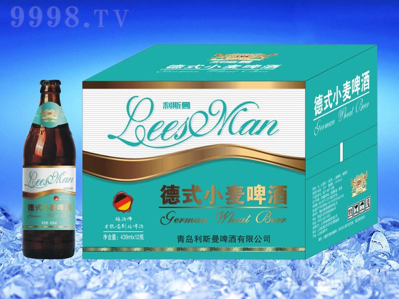 利斯曼德式小麦啤酒【13°439ml×12瓶】-啤酒类信息