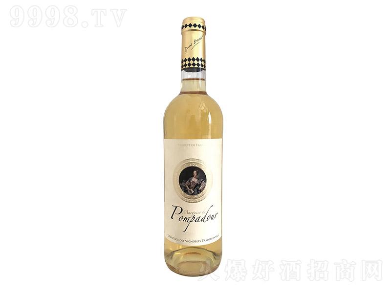 蓬帕杜侯爵夫人白葡萄酒【13度750ml】