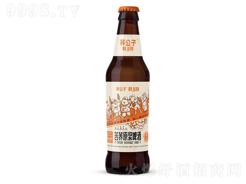 荞公子苦荞原浆啤酒【9°460ml】