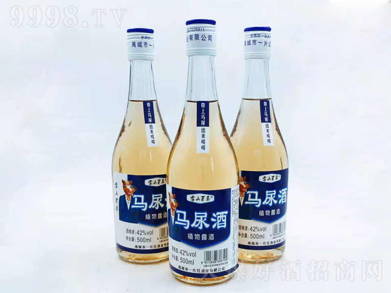 雪山百草马尿酒【42度 500ml】