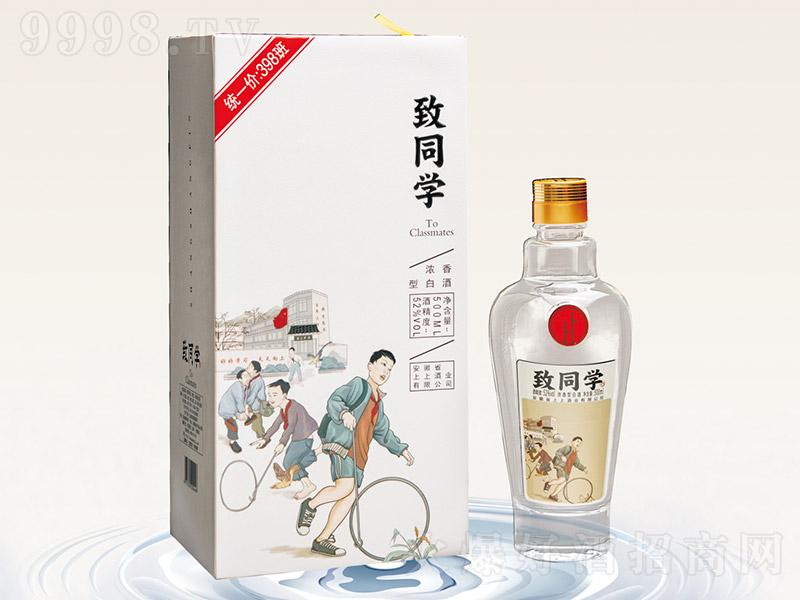 上上品致同学酒 浓香型白酒【52° 500ml】