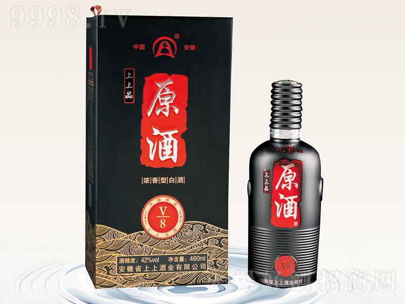 上上品原酒V8酒 浓香型白酒【42° 460ml】