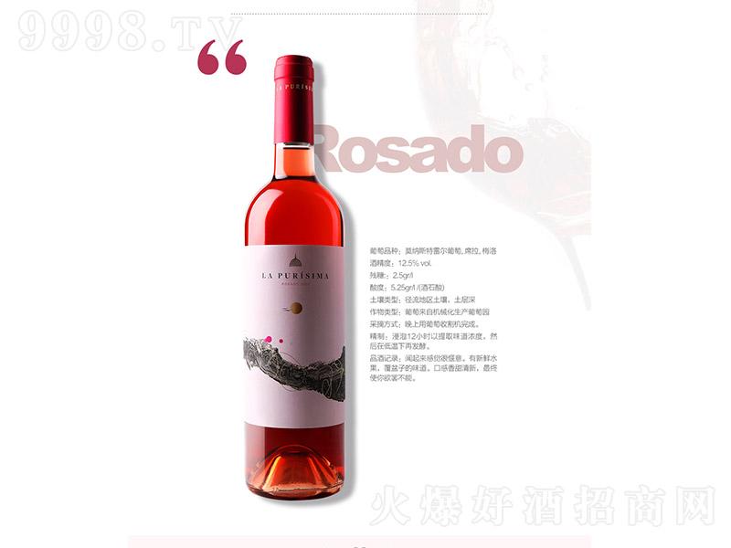 玫瑰红干红葡萄酒【12.5° 750ml】