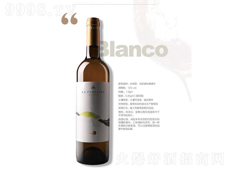 西拉干白葡萄酒【12° 750ml】