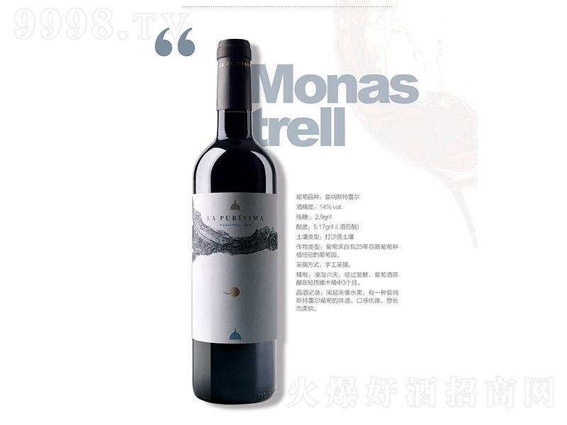 莫纳斯特雷尔干红葡萄酒【14° 750ml】